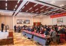 中国古酒文化高峰论坛暨中国古酒文化博物馆揭牌仪式杭州举行